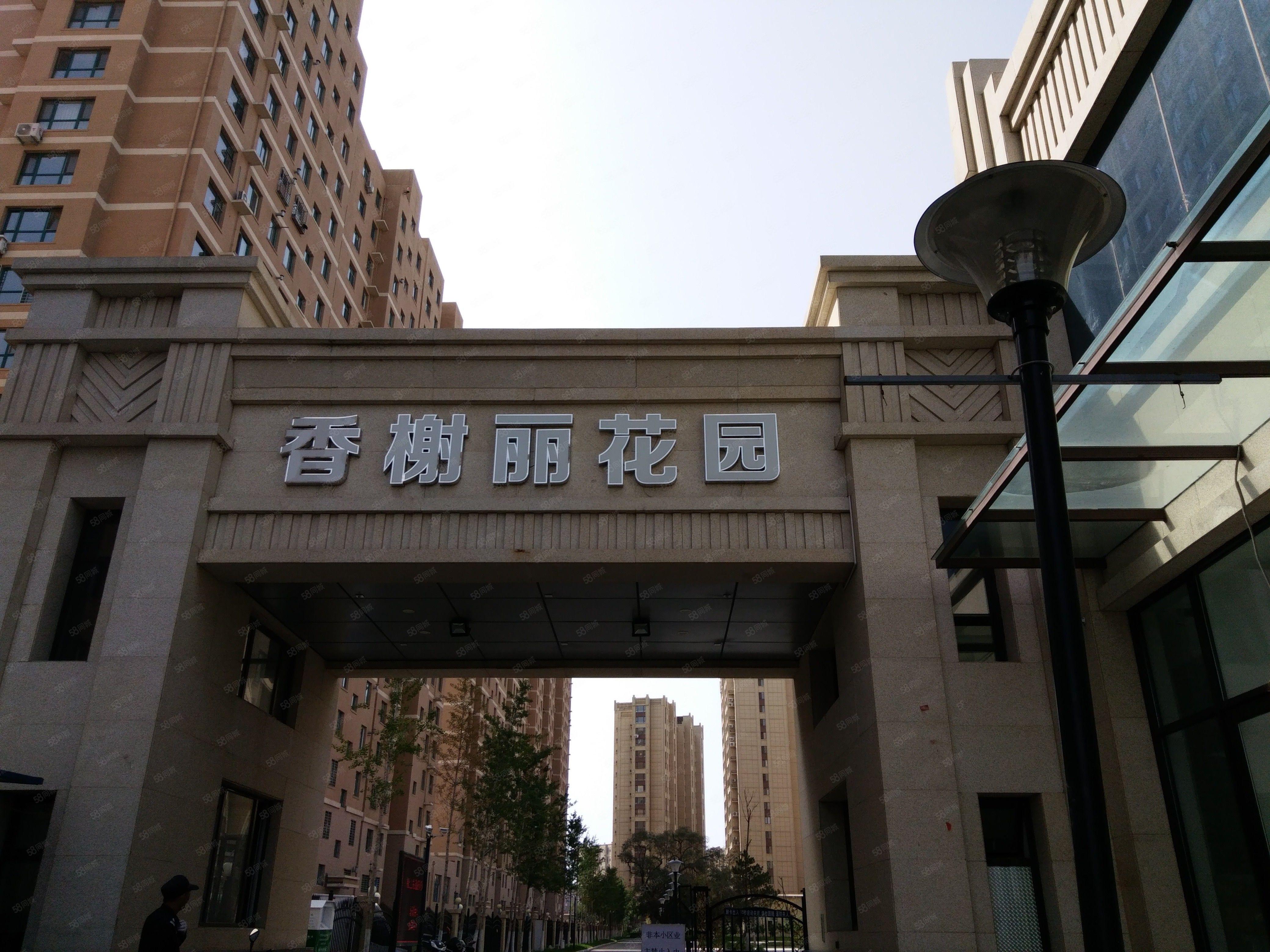 桥西香榭丽花园包电梯包物业2100锦阳高中附近