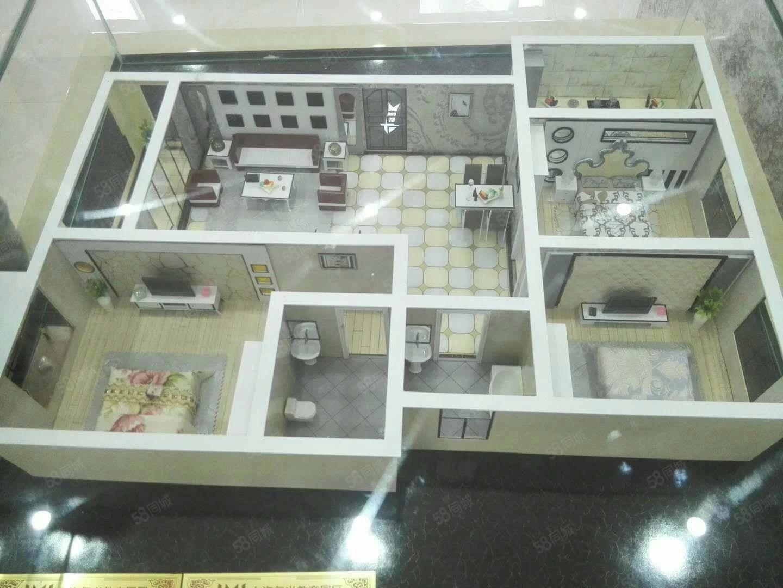 复兴教育园区,电梯好楼层,三室两厅两卫。全明户型,南北通透