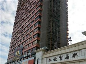新二中学校旁,建汉一期电梯房8层,现房,毛坯,立马可装修