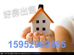 江洲中学对面2楼3室1厅1卫1050元/月(多套)