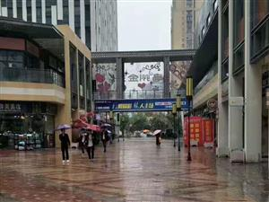 万达商铺,位置好南部新区的核心