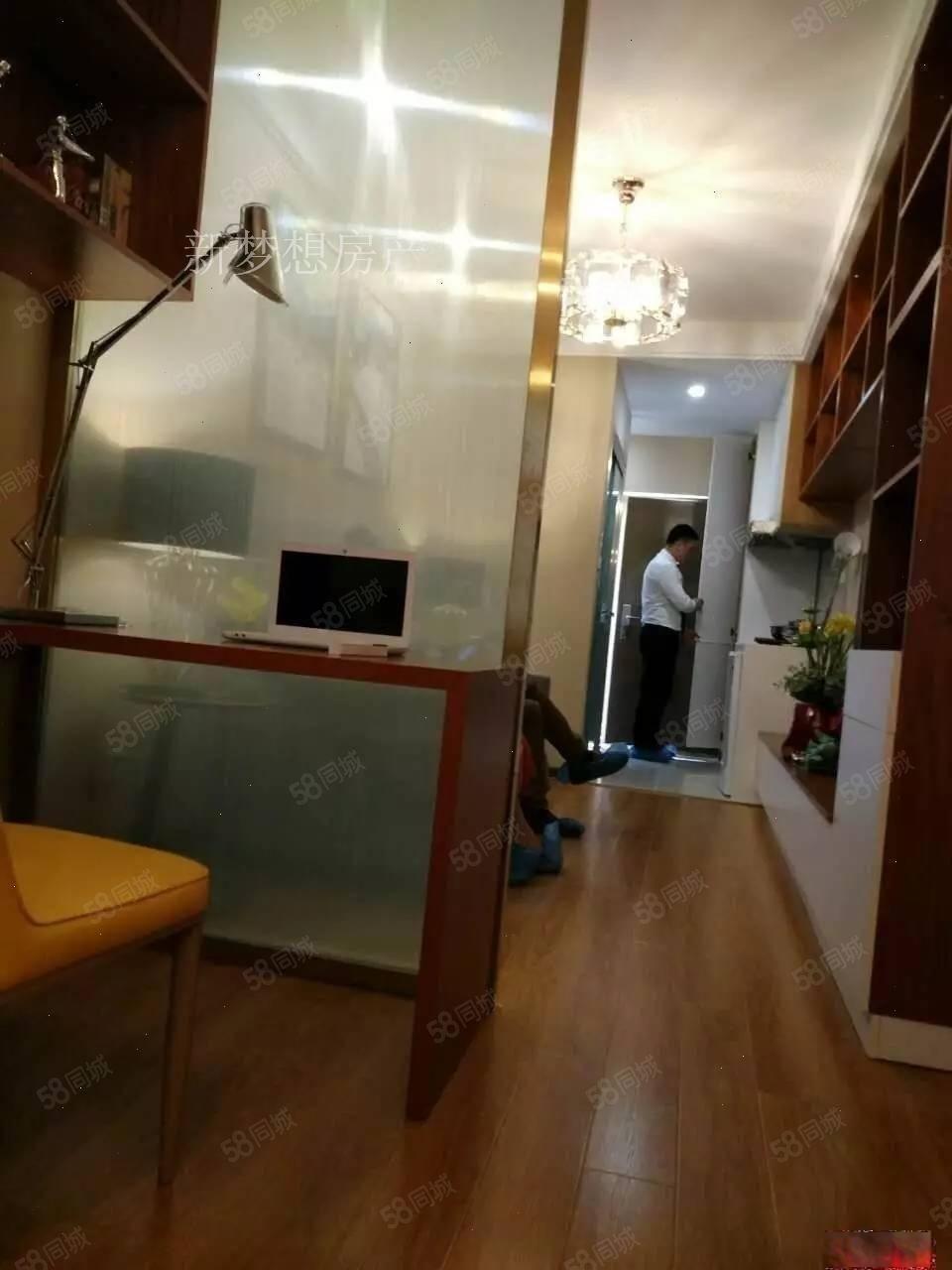 首2万买套房南港区精装小公寓,园博园旁,临近机场,数量有限