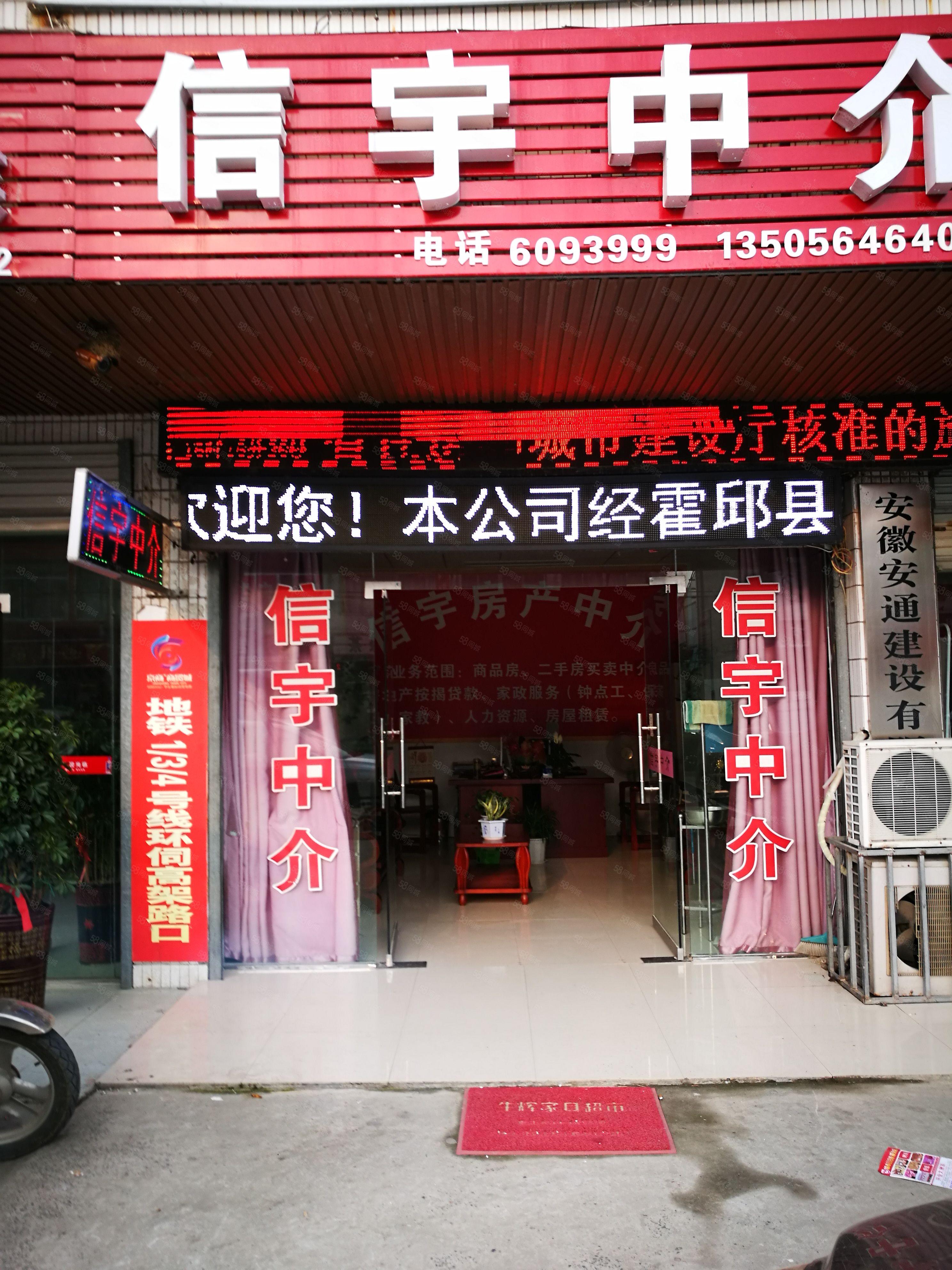 霍邱县城关镇万安苑小区带车库,储藏室套房出售