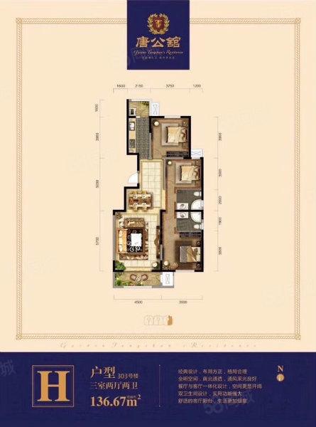 首付45萬安聯唐公館帶地下室包改名準現房小高層