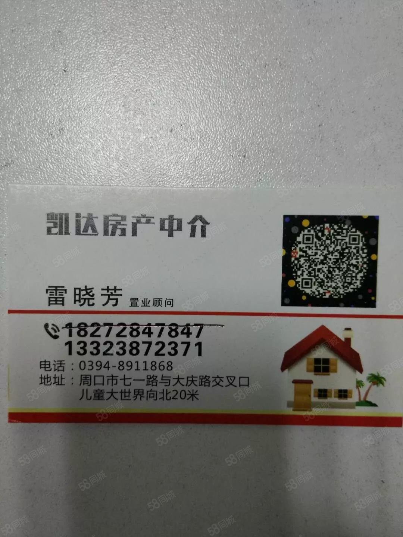 聂提小区三房精装家具家电齐全拎包入住看房方便。