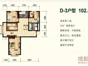枫林逸景4层南北三居室毛坯包钥匙包换名字