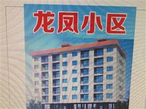 宁远龙凤小区2栋电梯房(第2层)105平方�A三房