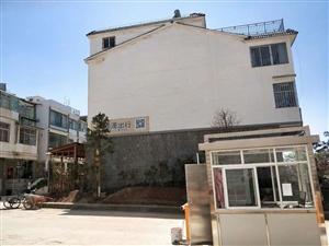 公务员小区386平米精装修带家具家电出售