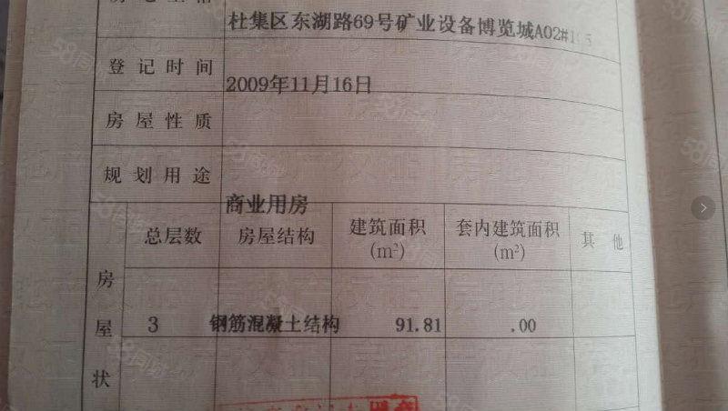 东湖商贸城租金可议地段好人量大交通便利