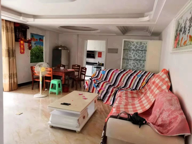 万达旁红树林3房豪装3800151平大面积看房方便