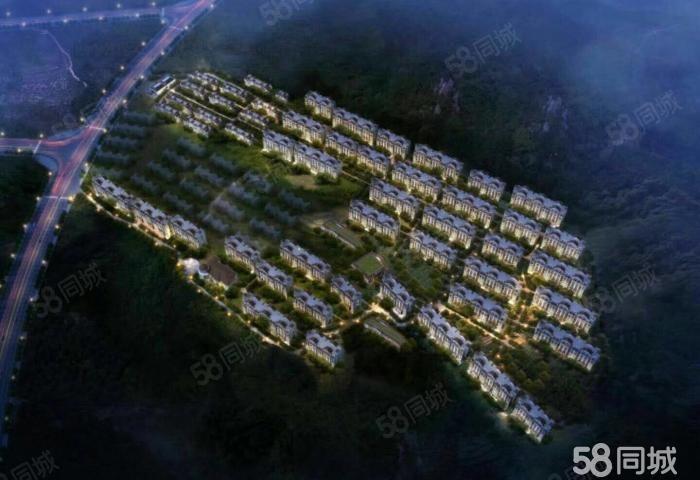 涞源白石山观山小镇洋房别墅打造国际旅游区项目6300起