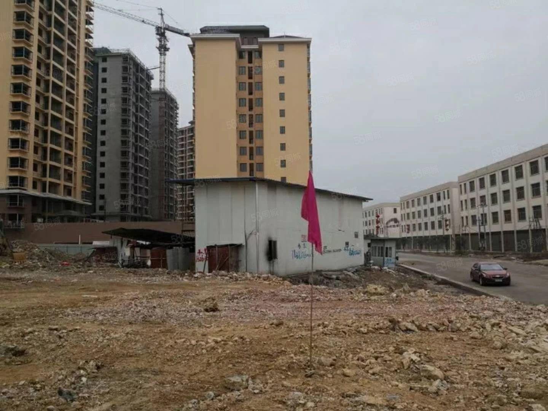 西南上商贸城,地皮出售,开发联合签名,手续齐全。