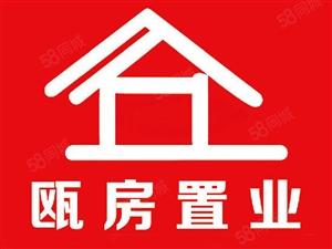 二小附近宏业佳园3房格局办公住家皆可1600元每月