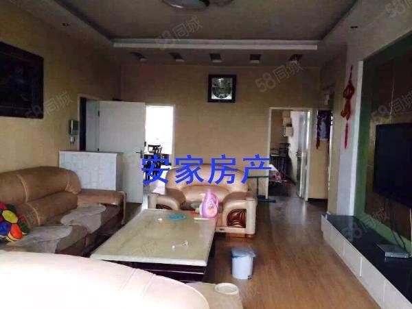 地税家园,大三居,精装修,拎包入住。送20平米地下室