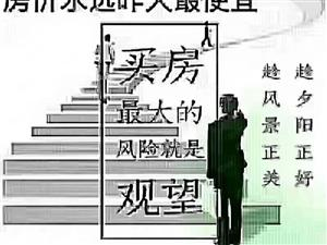 汇龙湾144.81平115万支持贷款,带地下室车位,包税