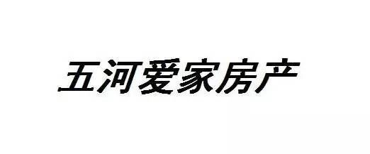 御龙湾二期三个空调清凉一夏!!!