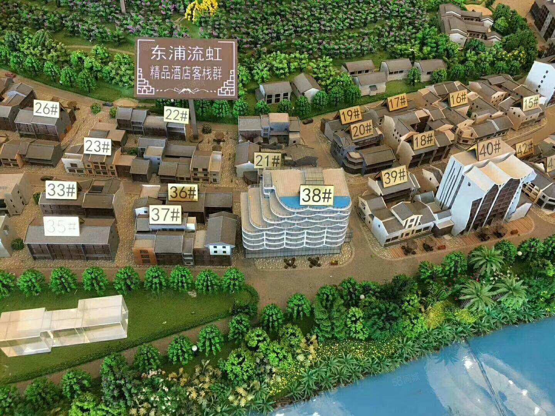 抚仙湖广龙42平米精品公寓,价格极低,可自住可托管。