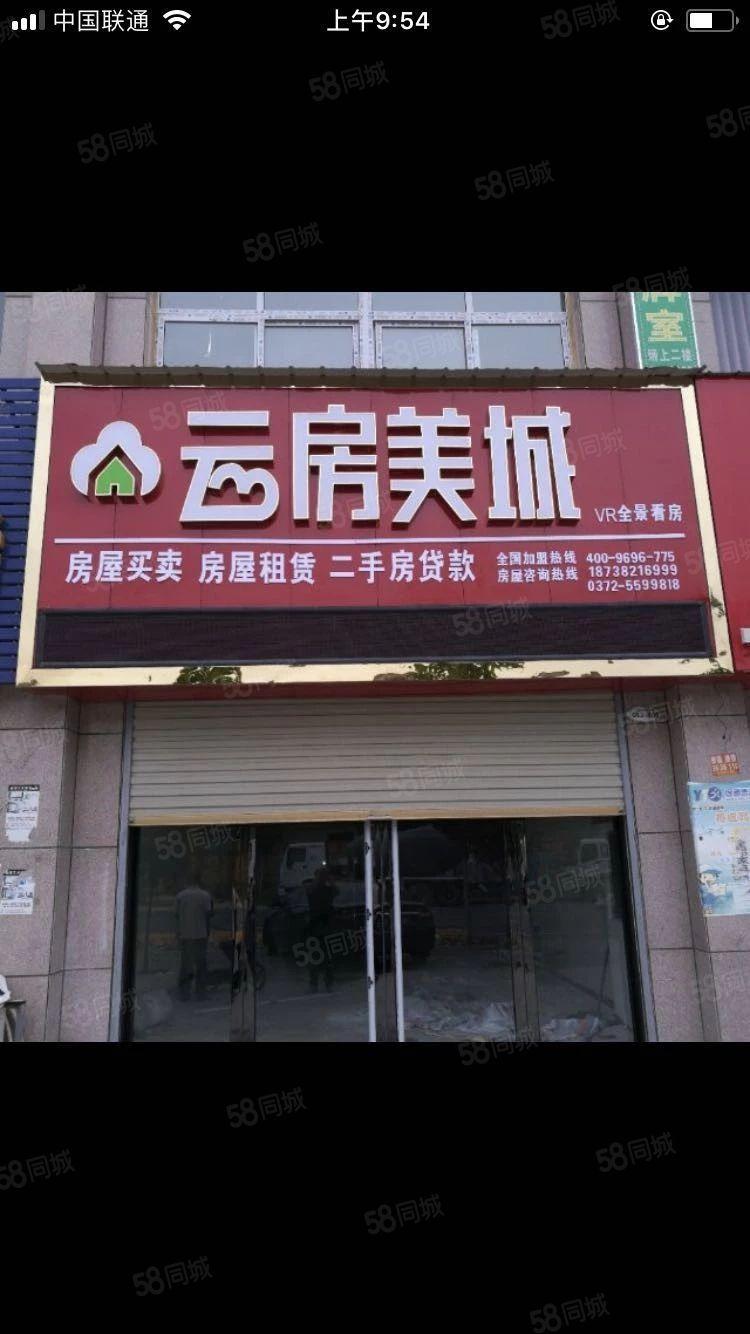 七里井社�^二��,三大�g�ν獬鲎�