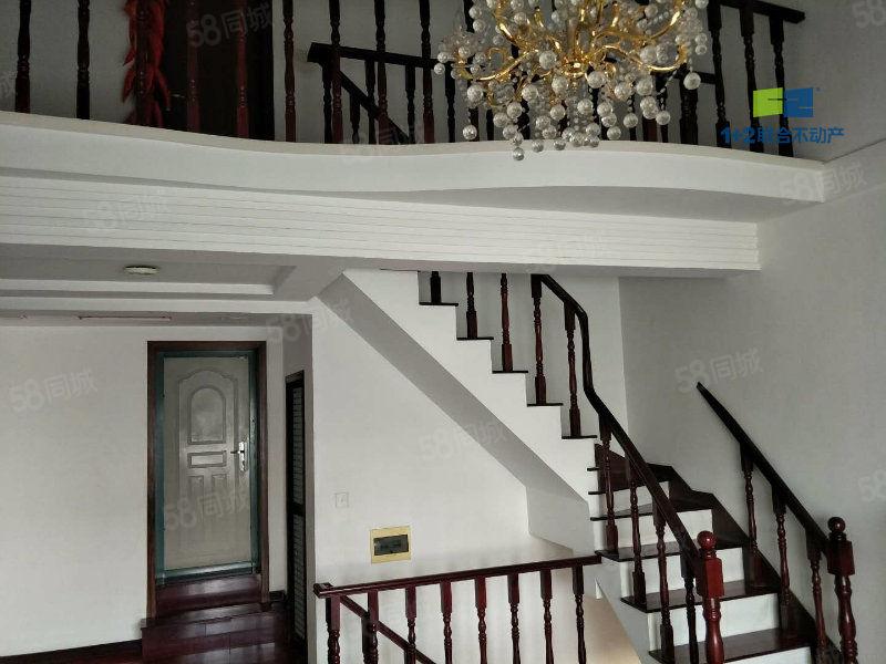 颐和庄园二期联排别墅五室两厅三卫278平420万