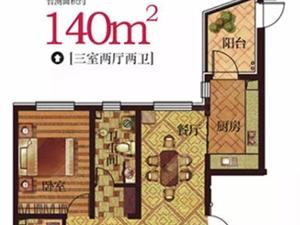 东晟花园公积金可贷款140平三室两卫威尼斯人娱乐开户乐58.5万
