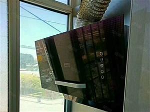 阳光新城3楼44.5平15万小议