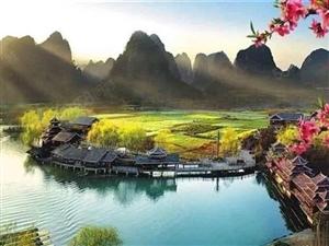 桂林旅游名胜阳朔乌布小镇酒店公寓马上收益