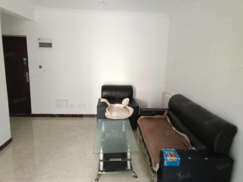 华康小区1室1厅全自动洗衣机大床有空调拎包入住