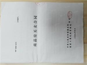 急租阜南赵集附近厂房占地面积6000平方5万/年
