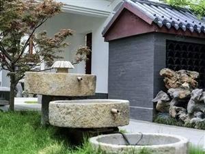 市政府古文化景观房儒林文华苑现房三室现房包更名