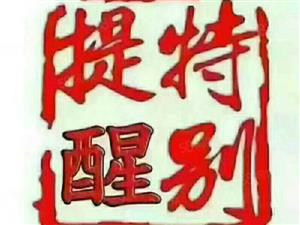 (恋家房产)景秀江山准现房中间楼层可贷款可更名