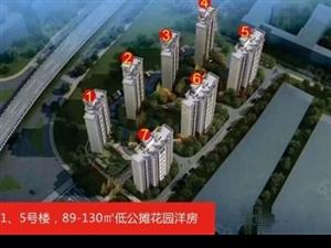首付18.5万起,买碧桂园御府,电梯高层3房2厅南北通透。