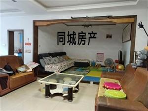 一桥附近三室两厅精装修低急出售