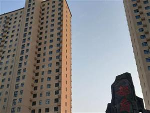 都府新城1室,现房首付12万,交钱就拿钥匙,离定州塔很近