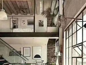 LOFT公寓买一赠一9000每平起买到就是赚到
