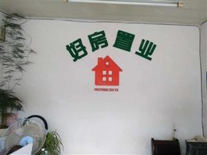 汉中西环路中段小区房1室1厅1厨1卫有家具拎包入住