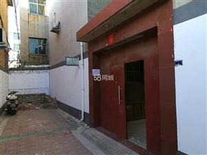育才巷8室2厅2卫