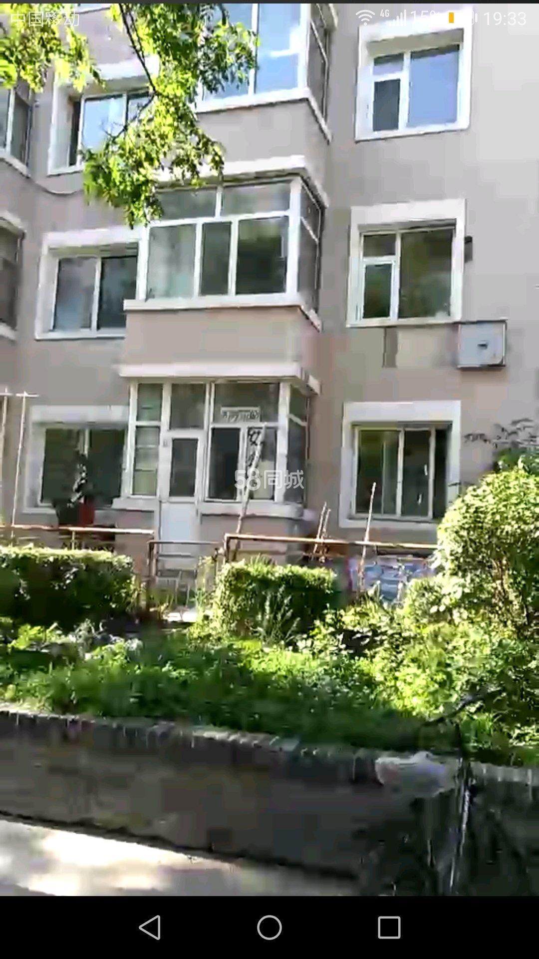 隆基花园一楼2室1厅1卫