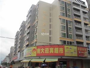 阳东工业大道,金桂花园牌坊对面,时代名苑,三房二厅3室2厅2卫