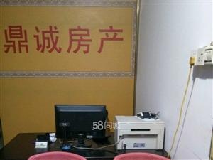 广华新村1室0厅1卫