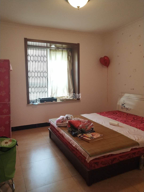 紫云南海家缘2室2厅1卫