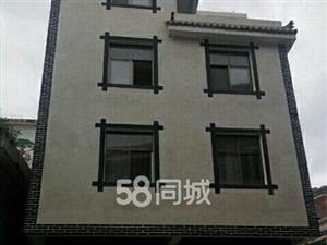 凤尾村5室2厅2卫
