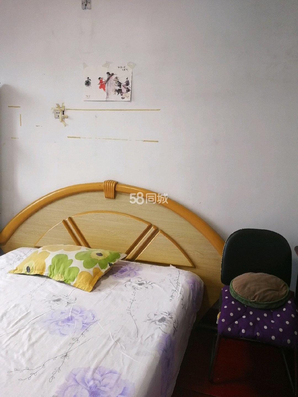 一小学区房2室1厅1卫