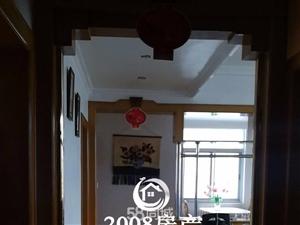 广电宿舍3室2厅2卫