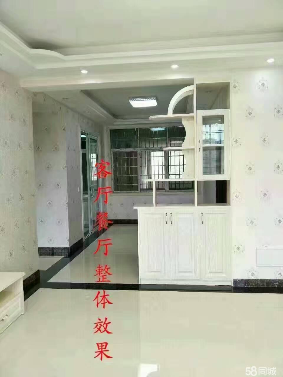 楚源学校后住房2层新装3室急售36.6万