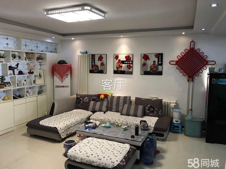 丽天苑2013年的房子3室2厅1卫有暖气