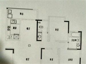 金沙网站县凯莱财富中心3室2厅2卫