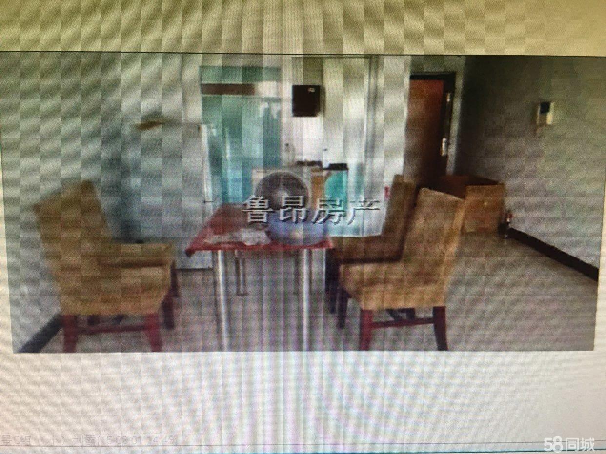 滨海名城2室1卫2厅