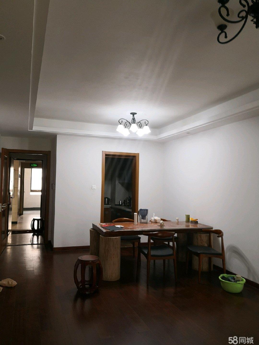 萬科金域藍灣3室2廳2衛