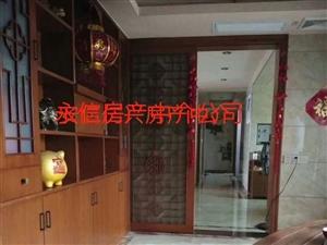 富新国际楼王3室2厅2卫