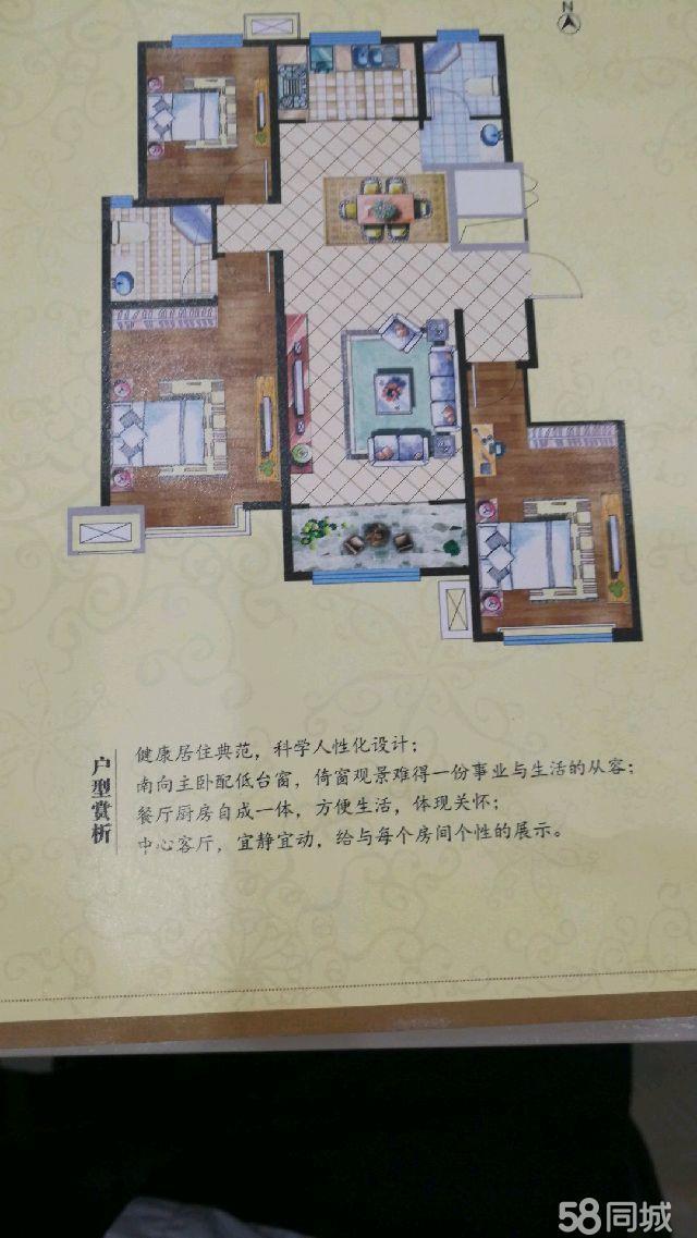 文昌府邸3室2厅2卫